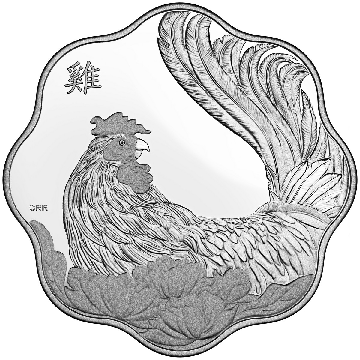 2017 $15 Fine Silver Coin - Lunar Lotus Year of the Rooster