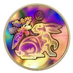 $150 2011 18-Karat Hologram Coin - Year of the Rabbit
