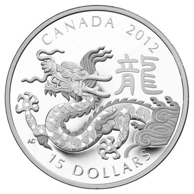 $15 2012 Fine Silver Coin - Year of the Dragon (Classic Zodiac)