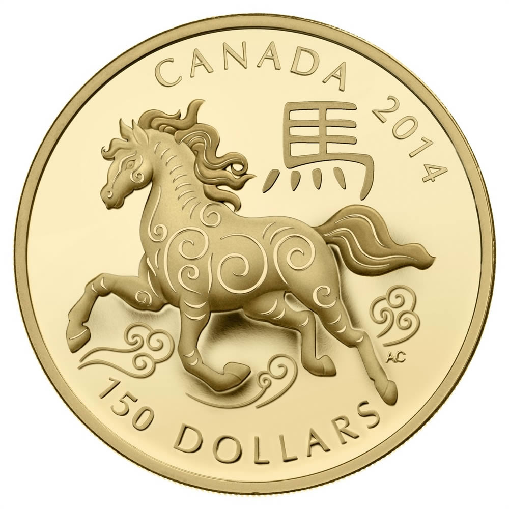 150 2014 Gold Coin Year Of The Horse Royal Canadian