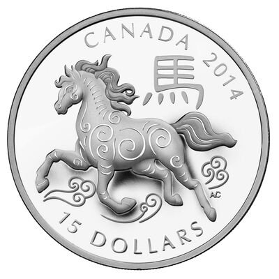 $15 2014 Fine Silver Coin - Year of the Horse