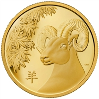 2015 $2500 Pure Gold Coin - Year of the Sheep