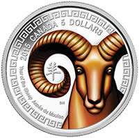 2015 $5 Fine Silver Coin - Year of the Sheep