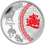 2014 $5 Fine Silver Coin - Five Blessings