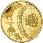 2014 $5 Pure Gold Coin - Five Blessings
