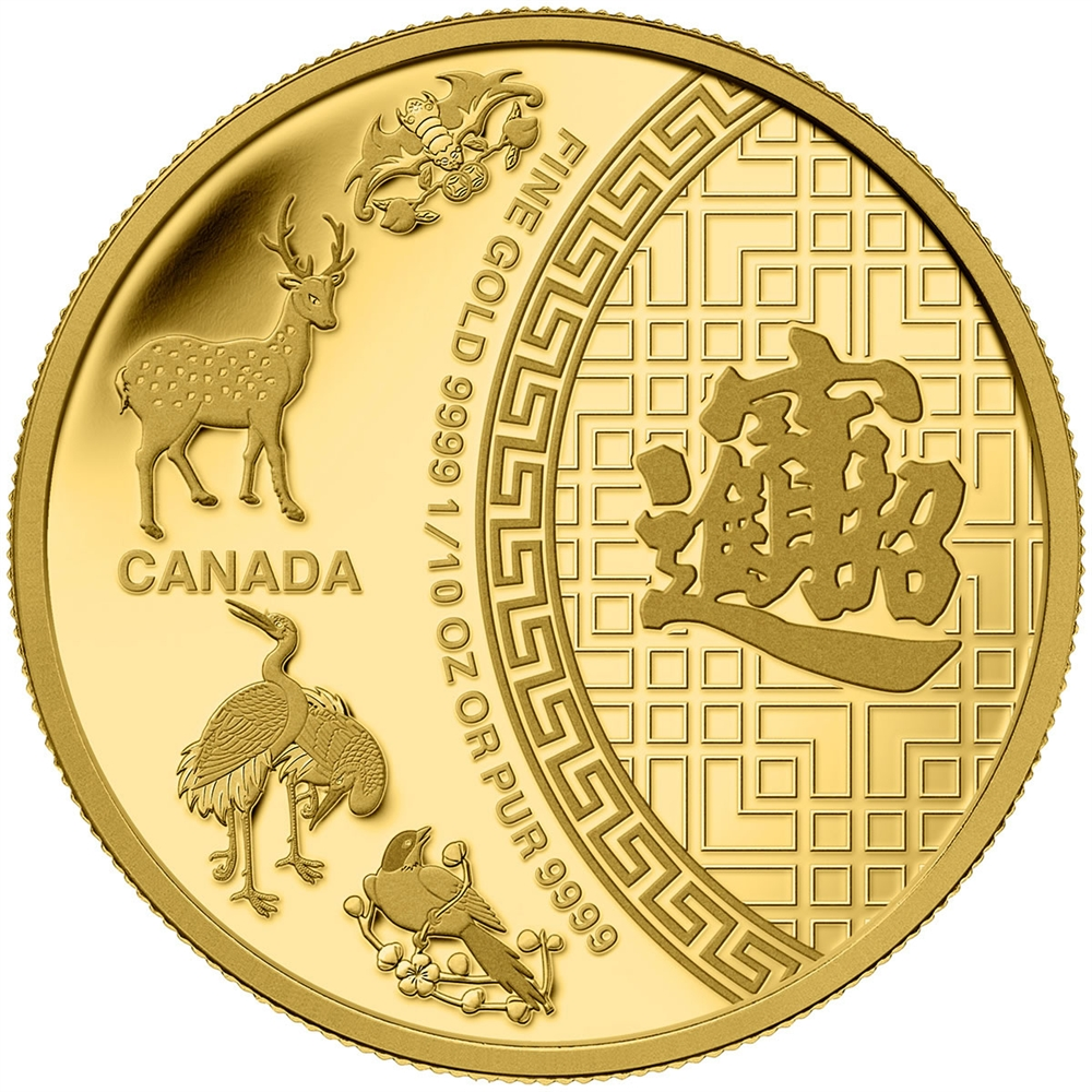2014 5 Pure Gold Coin Five Blessings Royal Canadian