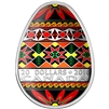 2016 $20 Fine Silver Coin - Traditional Ukrainian Pysanka