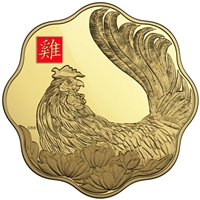2017 $2,500 Year of the Rooster - Pure Gold Coin