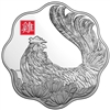 2017 $250 Year of the Rooster - Pure Silver Scalloped Coin