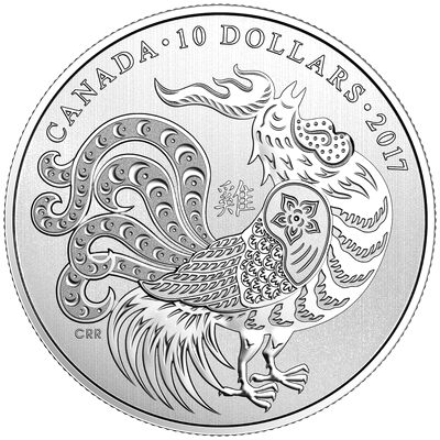 2017 $10 Year of the Rooster - Pure Silver Coin