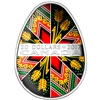 2017 $20 Traditional Pysanka - Pure Silver Coin