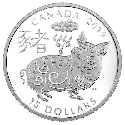 2019 $15 Year of the Pig - Pure Silver Coin