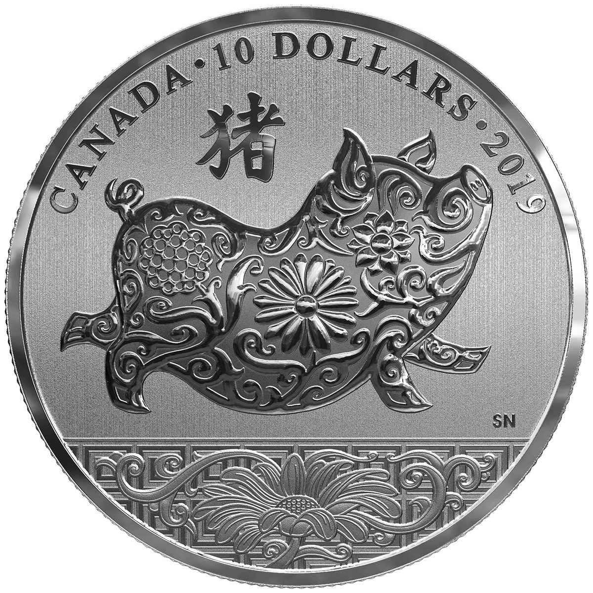 The year of the pig silver Chinese zodiac 2019 anniversary coins souvenir,,