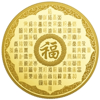 2019 $30 A Hundred Blessings of Good Fortune - Pure Silver with Gold Plating Coin