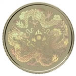 $150 2000 Gold Hologram Coin - Year of the Dragon