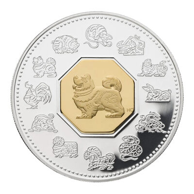 $15 2006 Silver Coin - Year of the Dog