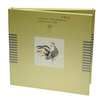$15 2005 Silver Coin and Stamp - Year of the Rooster