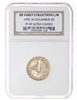 US $5 gold 1992W Ultra Cameo NGC PR-69