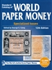 Standard Catalog of World Paper Money, Specialized Issues, 12th Edition