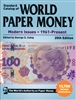 Standard Catalog of World Paper Money, Modern Issues 1961-Present, 20th Edition