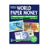 World Paper Money Modern Issues | 1961-Present, 24rd Ed.