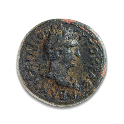 Ancient Rome AE23 Trajan 96 AD VF-20