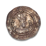 Sassanian Kings Drachm Krushro I - Arabic Copy 578 AD VF-20