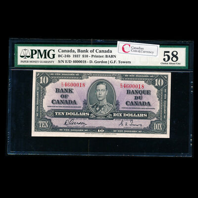 $10 1937 BC-24b Gordon-Towers Series E Prefix E/D PMG AU-58