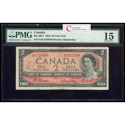 $2 1954 Test Note BC-38bT Test Beattie-Rasminsky Series G Prefix G/R PMG F-15