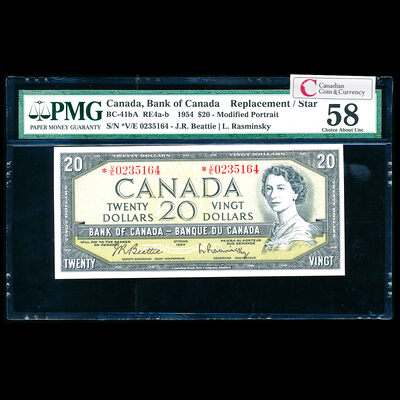$20 1954 Replacement BC-41bA Beattie-Rasminsky *V/E Beattie-Rasminsky Series V Prefix *V/E PMG AU-58