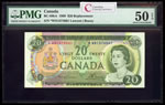 $20 1969 Replacement BC-50bA Lawson-Bouey Series N Prefix *WN PMG AU-50