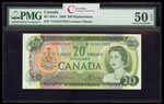 $20 1969 Replacement BC-50bA Lawson-Bouey; Series A Prefix *YA PMG AU-50