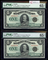 $1 1923 Matched Serial # Set DC-25n Campbell-Sellar, Black seal.  Group 3. Series D Prefix D PMG GUNC-65