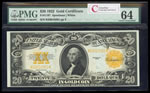 US $20 Gold Certificate 1922 Speelman-White Gold PMG CUNC-64