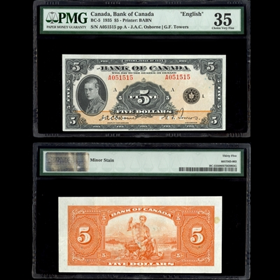 $5 1935 English BC-5 Osborne-Towers Osborne-Towers Prefix A Suffix A PMG VF-35