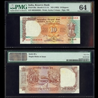 India 10 Rupees ND 1992 MS-64 PMG