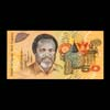 Papua New Guinea 50 Kina 1989 Issued note UNC-60