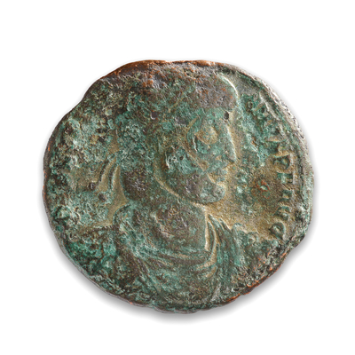 Ancient Rome AE1 Julian II, 'The Apostate' 363 AD G-4