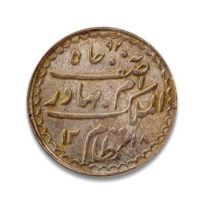 India Rupee 1894 Hyderabad EF-40