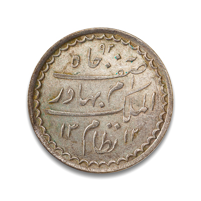 India Rupee 1894 Hyderabad EF-45