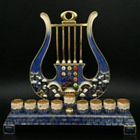 1066- Menorah, jeweled   8""