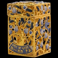 1189- Tzedakah Box - Jeweled
