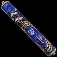 1201- Mezuzah Case, jeweled, medium