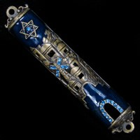 1236- Mezuzah Case, jeweled, smallDark