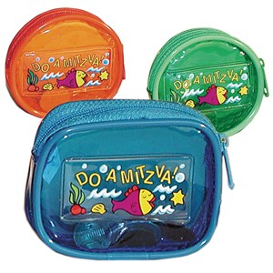 0174- Do A Mitzvah Coin Purses