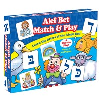 0202- Alef  Bet Match & Play Game