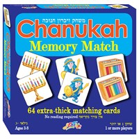 0207- Chanukah Memory Match Game