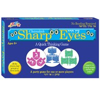 0220- Sharp Eyes Game (Chanukah Edition)