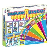 0226- Chanukah Bingo game