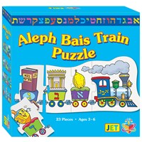 0228- Alef  Bet Train Puzzle
